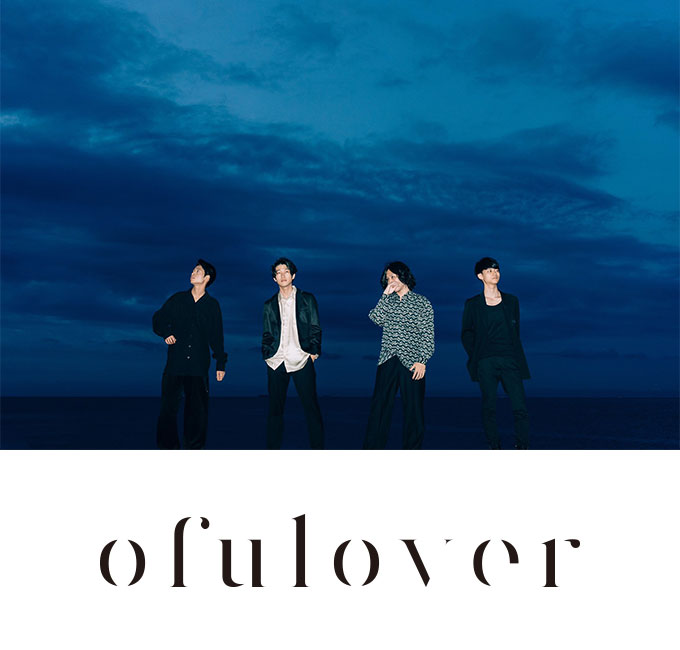 ofulover