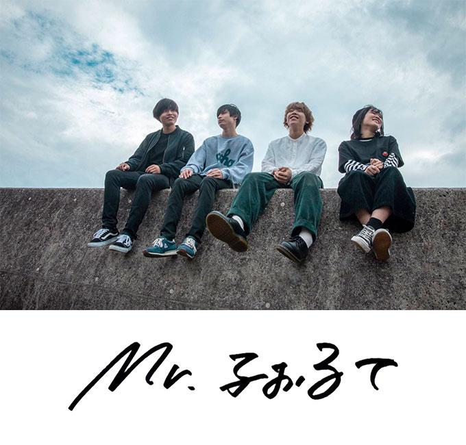 Mr.ふぉるて