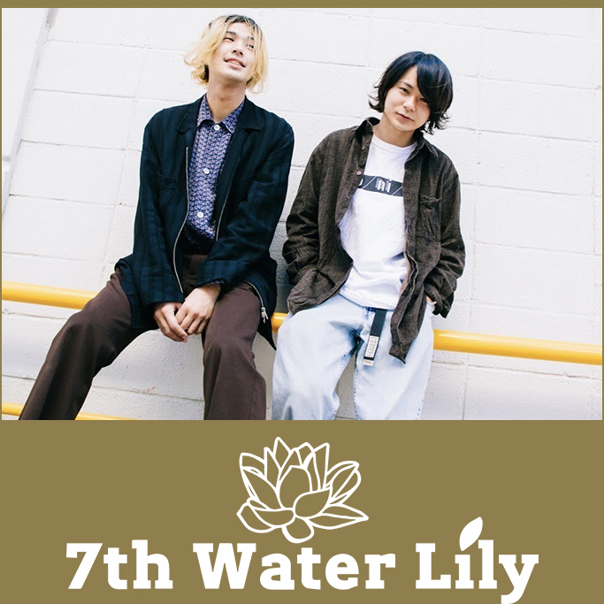 7th Water Lily